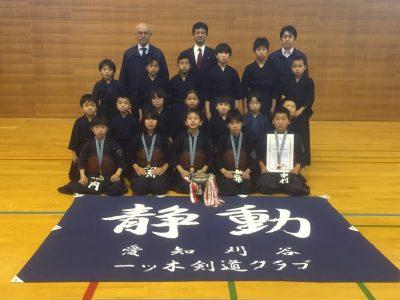 第60回刈谷市長杯剣道大会