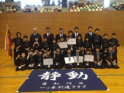 第42回刈谷市少年剣道大会